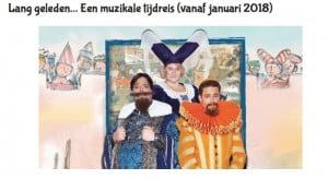 Nederlandse les via Skype bij Dutch for Kids